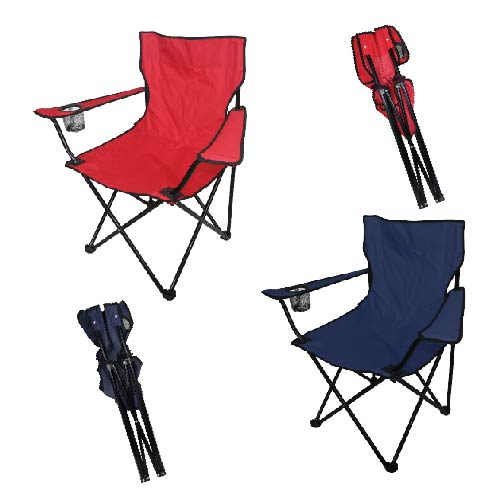 Katlanabilir Kamp Sandalyesi